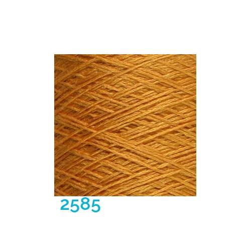Schappe Seide Nm 120/2 x 4 Farbe 2585, in der Klöppelwerkstatt, zm Stricken, Häkeln, Weben, für Kumihimo und zum Klöppeln geeignet, Seidengarn, Seidengarne