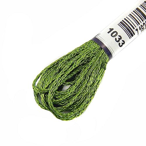 Anchor Marlitt 4-fädiges Glanzstickgarn in 90 hochglänzenden Farben lieferbar, zum Klöppeln, als Konturfaden, zum Sticken, Häkeln, in der Klöppelwerkstatt erhältlich. Farbe 1033