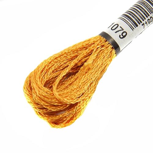 Anchor Marlitt 4-fädiges Glanzstickgarn in 90 hochglänzenden Farben lieferbar, zum Klöppeln, als Konturfaden, zum Sticken, Häkeln, in der Klöppelwerkstatt erhältlich. Farbe 1079