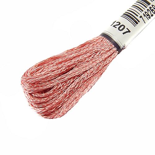 Anchor Marlitt 4-fädiges Glanzstickgarn in 90 hochglänzenden Farben lieferbar, zum Klöppeln, als Konturfaden, zum Sticken, Häkeln, in der Klöppelwerkstatt erhältlich. Farbe 1207