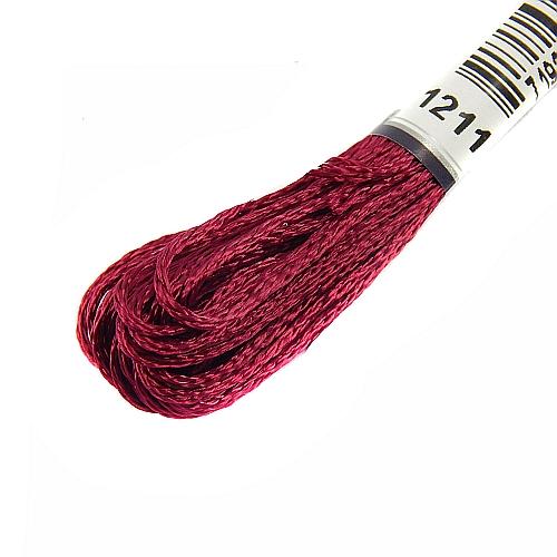 Anchor Marlitt 4-fädiges Glanzstickgarn in 90 hochglänzenden Farben lieferbar, zum Klöppeln, als Konturfaden, zum Sticken, Häkeln, in der Klöppelwerkstatt erhältlich. Farbe 1211
