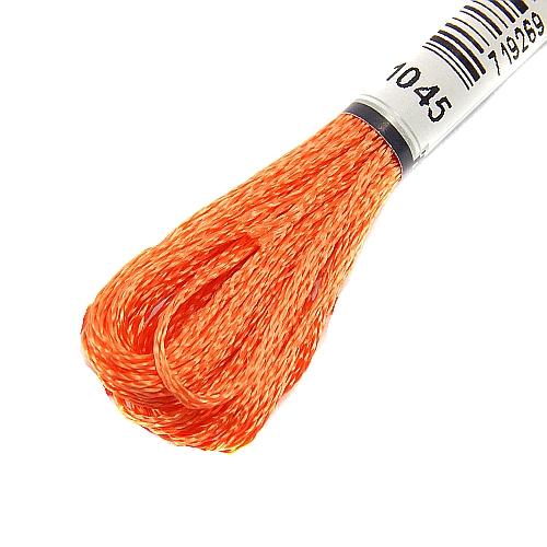 Anchor Marlitt 4-fädiges Glanzstickgarn in 90 hochglänzenden Farben lieferbar, zum Klöppeln, als Konturfaden, zum Sticken, Häkeln, in der Klöppelwerkstatt erhältlich. Farbe 1045