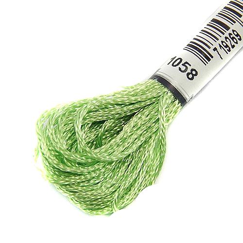 Anchor Marlitt 4-fädiges Glanzstickgarn in 90 hochglänzenden Farben lieferbar, zum Klöppeln, als Konturfaden, zum Sticken, Häkeln, in der Klöppelwerkstatt erhältlich. Farbe 1058