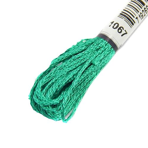 Anchor Marlitt 4-fädiges Glanzstickgarn in 90 hochglänzenden Farben lieferbar, zum Klöppeln, als Konturfaden, zum Sticken, Häkeln, in der Klöppelwerkstatt erhältlich. Farbe 1067