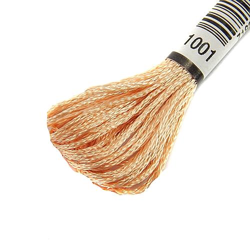 Anchor Marlitt 4-fädiges Glanzstickgarn in 90 hochglänzenden Farben lieferbar, zum Klöppeln, als Konturfaden, zum Sticken, Häkeln, in der Klöppelwerkstatt erhältlich. Farbe 1001