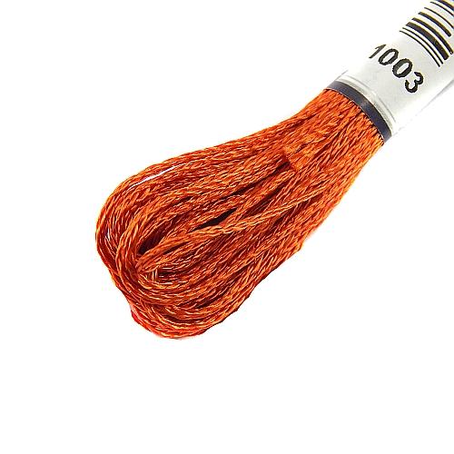Anchor Marlitt 4-fädiges Glanzstickgarn in 90 hochglänzenden Farben lieferbar, zum Klöppeln, als Konturfaden, zum Sticken, Häkeln, in der Klöppelwerkstatt erhältlich. Farbe 1003