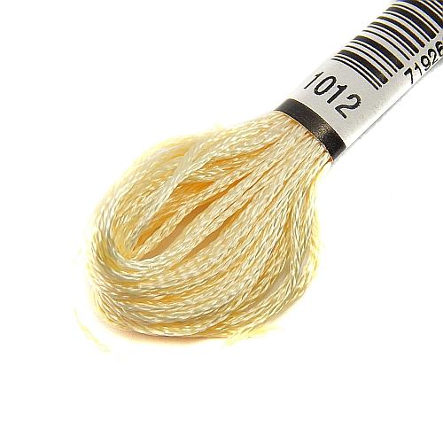 Anchor Marlitt 4-fädiges Glanzstickgarn in 90 hochglänzenden Farben lieferbar, zum Klöppeln, als Konturfaden, zum Sticken, Häkeln, in der Klöppelwerkstatt erhältlich. Farbe 1012