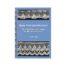"""Bucks Point lace Workbook, Autorin: Louise West 15 Klöppelbriefe mit Erläuterungen über die """"Buckinghamshire Point Ground Lace"""" in der Klöppelwerkstatt"""