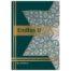 Endlos 2 - Sylvia Vollmer, Klöppelwerkstatt, für Gardinen, Schals, Dreieckstücher, Sterne und große Flächen, klöppeln, Torchon